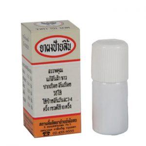 Ulcer powder